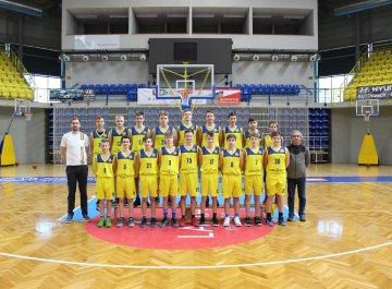Mistrovství České republiky v kategorii mladších žáků